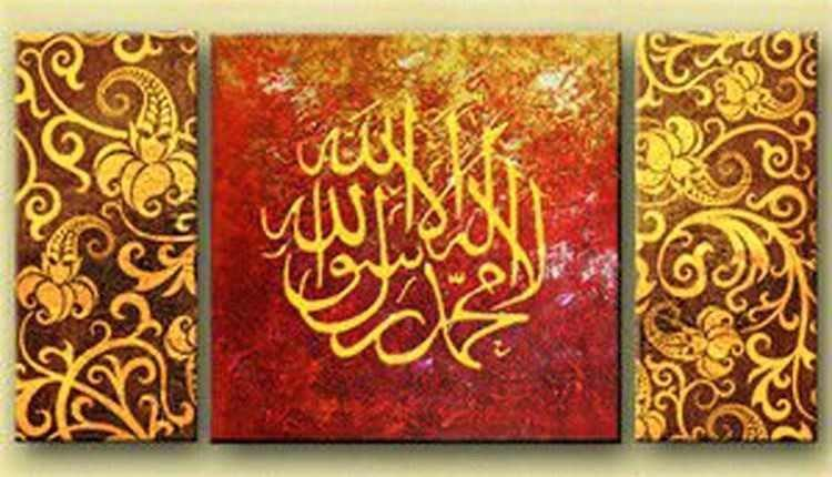 truth our sword poem dr shehzad saleem