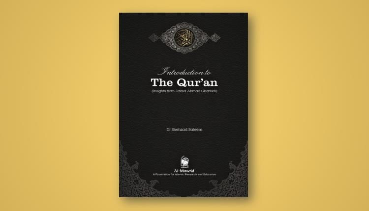 Introduction to the Quran Dr Shehzad Saleem