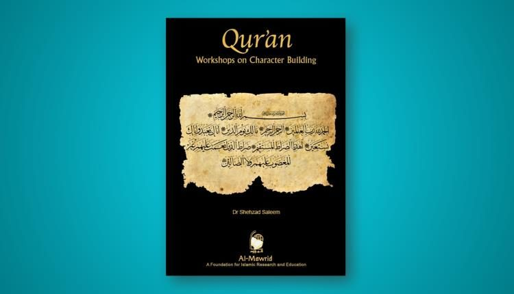 Quran Workshops on Character Building Dr Shehzad Saleem