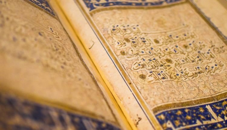 History of the Quran: A Critical Study Dr Shehzad Saleem