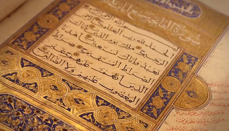 Variant Readings of Quran Dr Shehzad Saleem